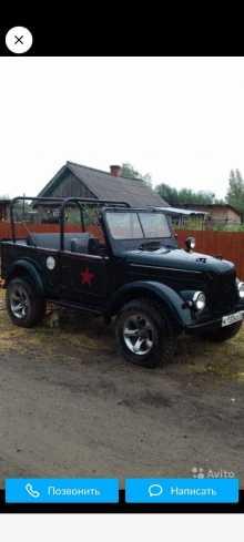 Томск 69 1962