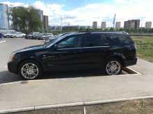 Омск SRX 2004