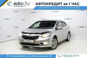 Новосибирск Kia Cerato 2014