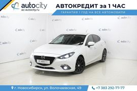 Новосибирск Mazda3 2013