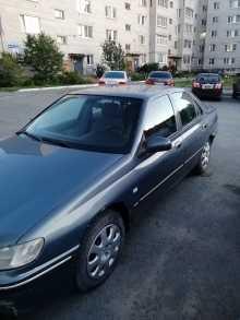 Тобольск 406 2000