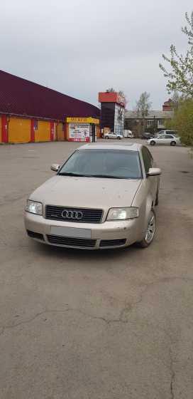 Иркутск A6 2000