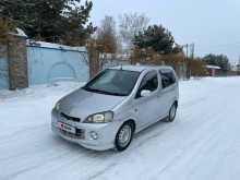 Екатеринбург YRV 2001