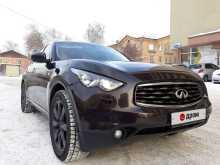 Новосибирск FX50 2009