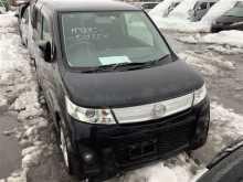 Улан-Удэ AZ-Wagon 2012