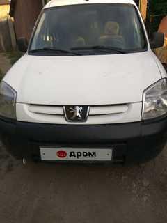 Симферополь Partner 2011