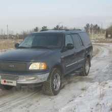 Новосибирск Expedition 2000