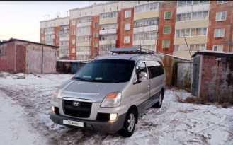 Улан-Удэ Starex 2006