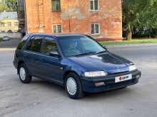 Барнаул Civic Shuttle 1993