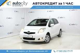 Новосибирск Toyota Vitz 2009