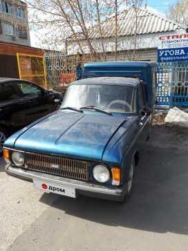 Екатеринбург 2715 1996