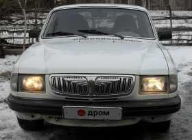 Белгород 3110 Волга 1999