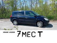 Абинск Scenic 2008