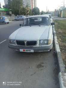 Липецк 3110 Волга 1997