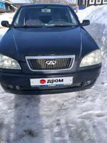 Киров Amulet A15 2008