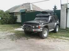 Димитровград Safari 1993