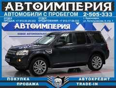 Красноярск Freelander 2010