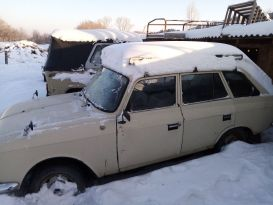 Рубцовск 2125 Комби 1987
