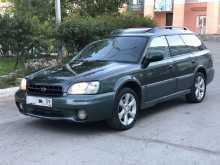 Лысьва Outback 2000