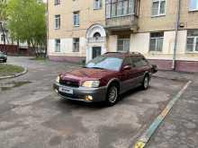 Москва Legacy 1999