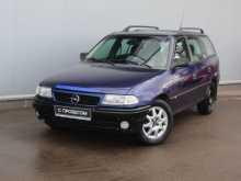 Воронеж Astra 1996
