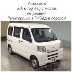 Петропавловск-Камчатский Hijet 2016