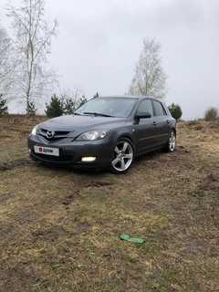 Павлово Mazda3 2008