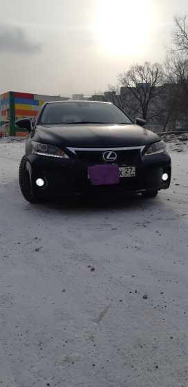 Хабаровск Lexus CT200h 2011