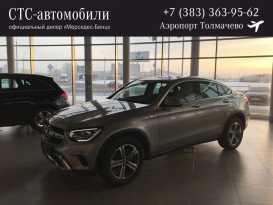 Новосибирск GLC Coupe 2020