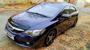 Курган Civic 2011