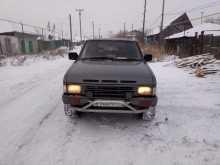 Курган Terrano 1992