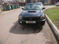 Алексеевка Impreza WRX 2003