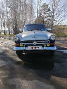 Железногорск 22 Волга 1962