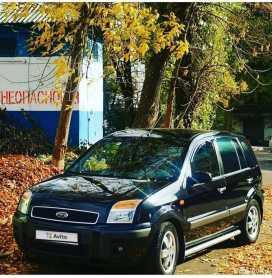 Белгород Fusion 2007