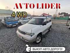 Белогорск Mazda MPV 1997
