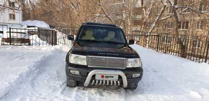 Пермь Land Cruiser 2005