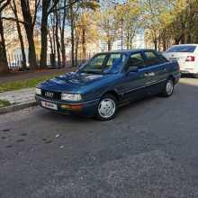 Старый Оскол 90 1989