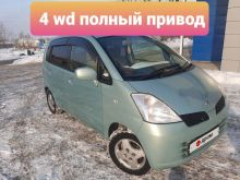 Челябинск Moco 2005