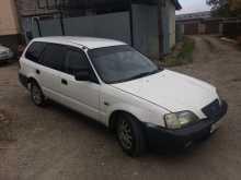 Челябинск Partner 1997