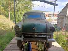 Железногорск-Илимский 410 1961