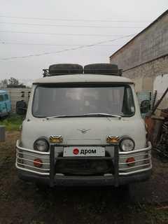 Краснокаменск Буханка 1988