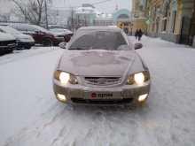 Москва Shuma 2003