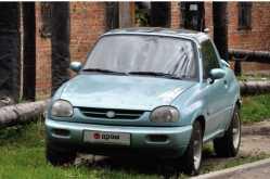 Тула X-90 1996