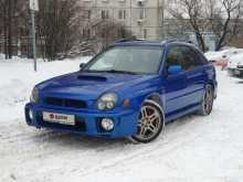 Москва Impreza WRX 2002