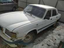 Ивантеевка 3110 Волга 2001