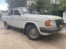 Ивантеевка 31029 Волга 1995