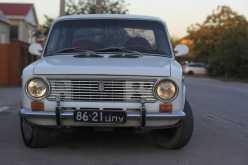 Славянск-На-Кубани 2101 1974