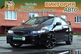 Омск Accord 2007