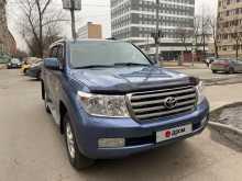 Москва Land Cruiser 2008