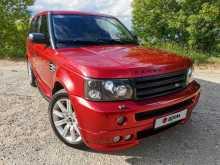 Новочебоксарск Range Rover Sport
